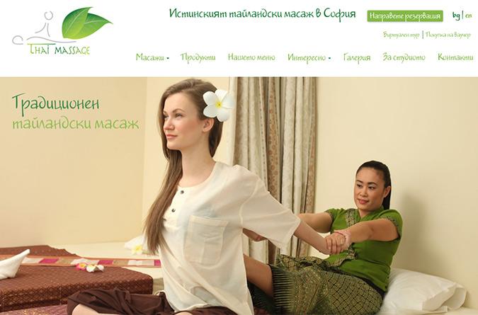 thaimassage med happy ending elit dating